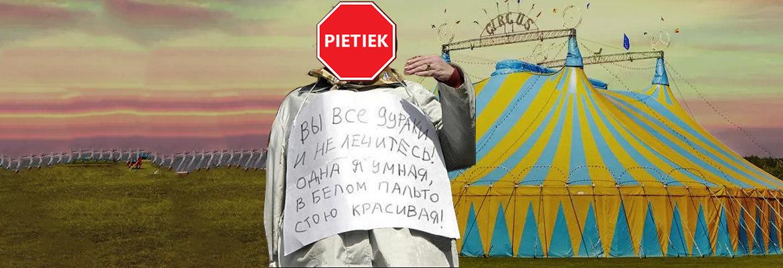 https://stradnieki.org/photo/normal/site-header-209-duraki-ru.jpg